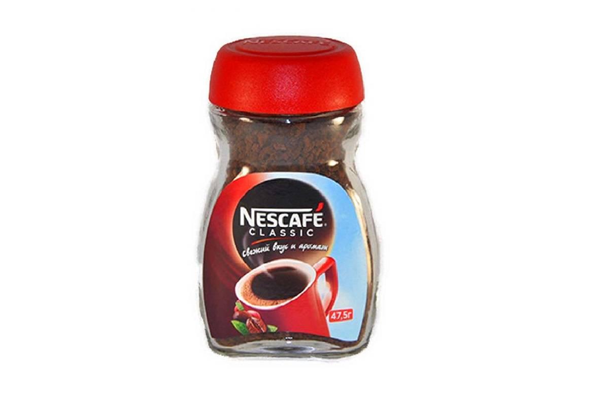 Все начинается с кофе: история бренда нескафе   pricemedia