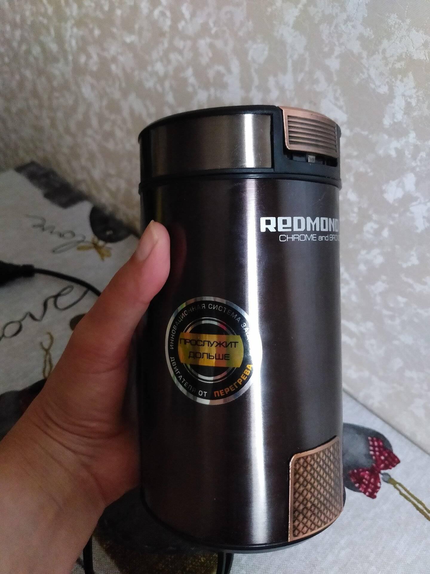 Как работает жерновая кофемолка: характеристики, виды, рекомендации по выбору