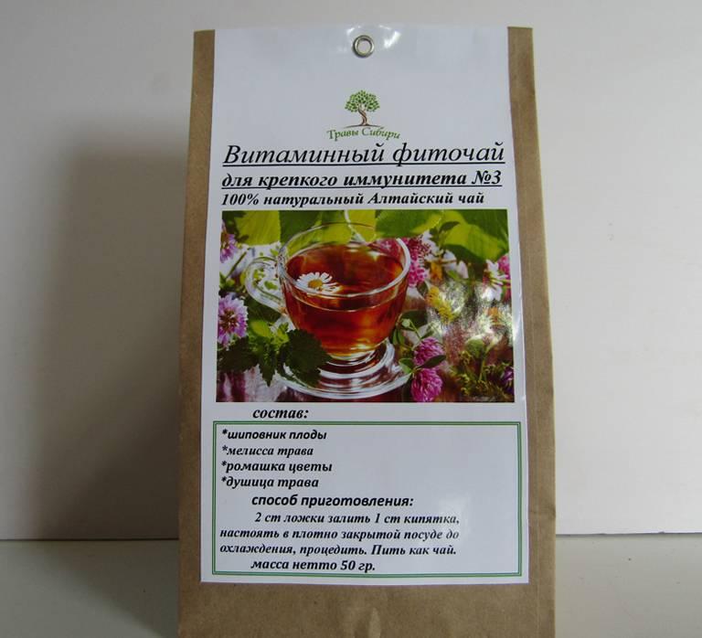 Как сделать витаминный чай в домашних условиях