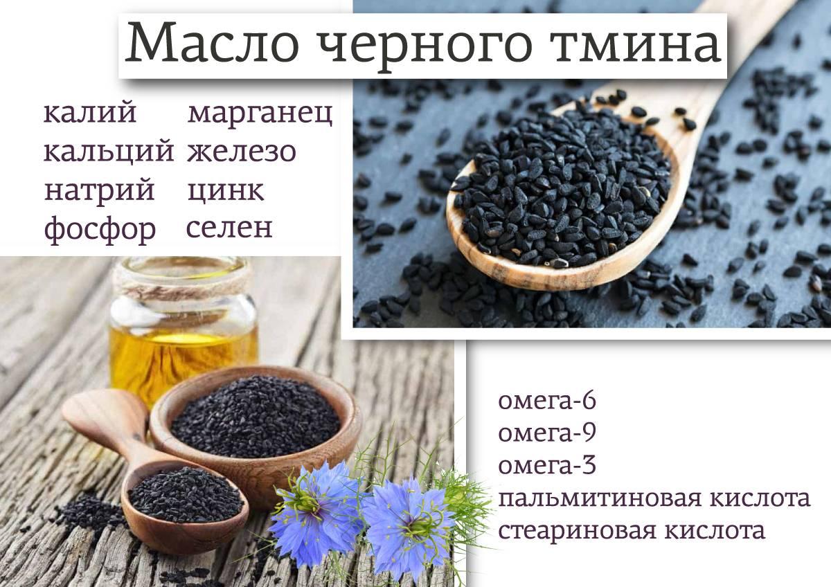 Как приготовить чай с тмином? полезные свойства напитка