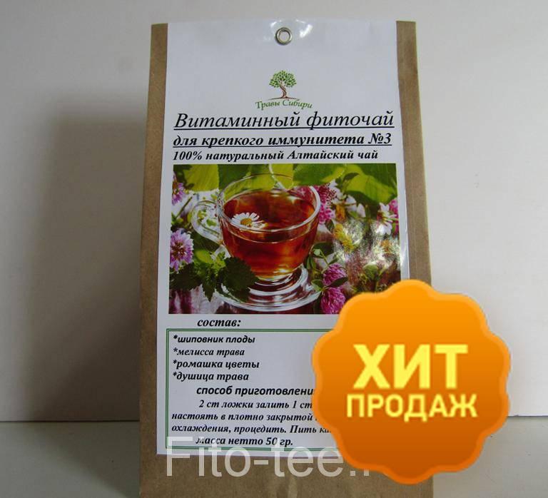 Как приготовить чай для повышения иммунитета