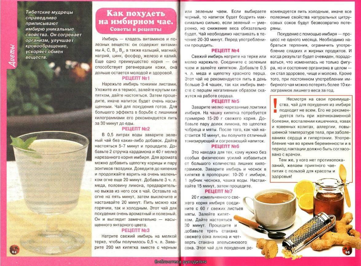 Чай с молоком: польза и вред, свойства и противопоказания, как правильно заваривать зеленый и черный чай