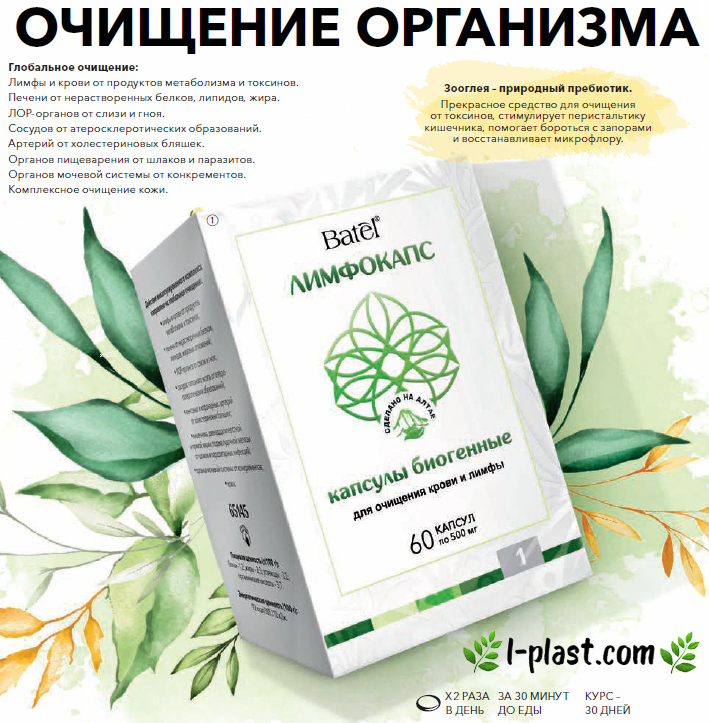 Препараты для очищения кишечника: список лучших средств