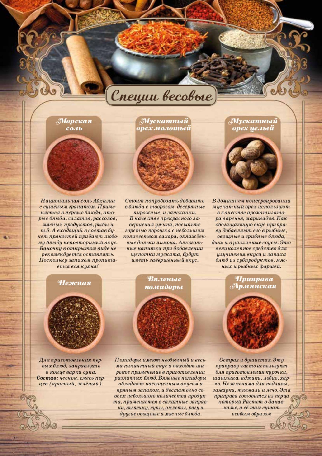 Как готовить кофе с корицей и мускатным орехом в турке