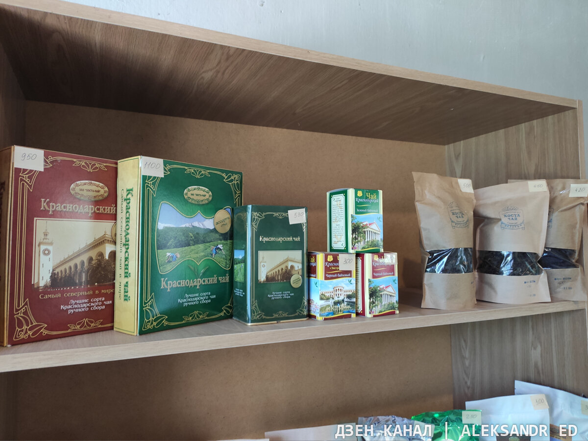 Краснодарский чай — википедия. что такое краснодарский чай