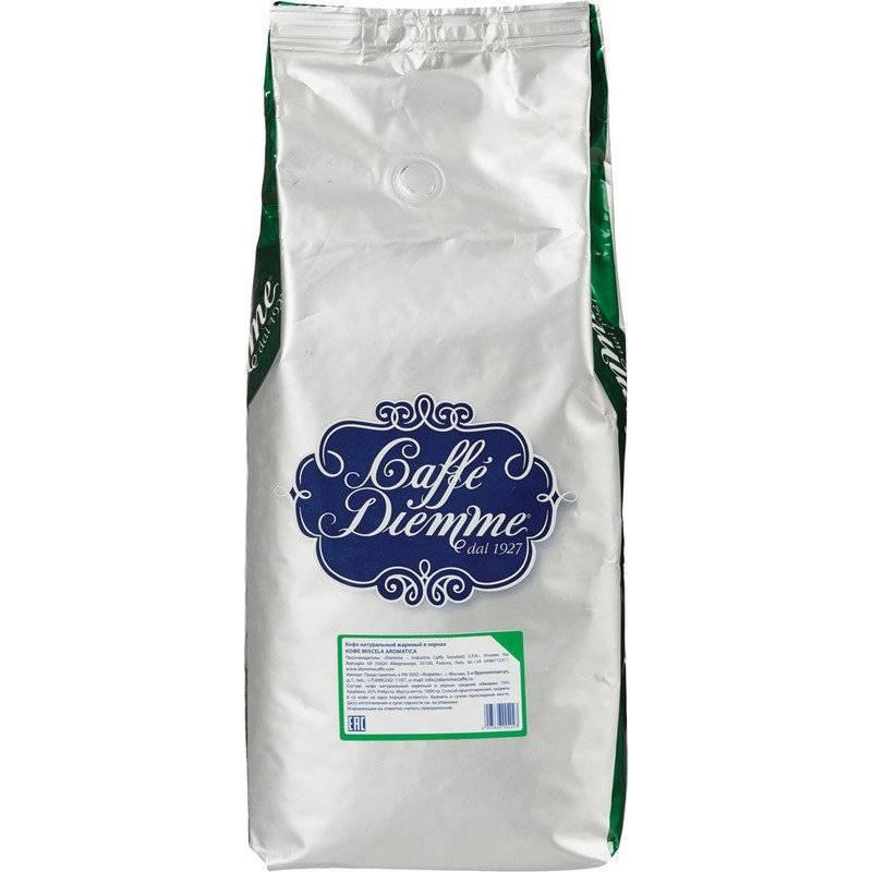 Премиальный кофе diemme