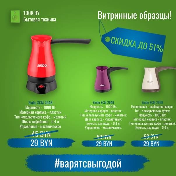 Лучшие электрические кусторезы 2020-2021