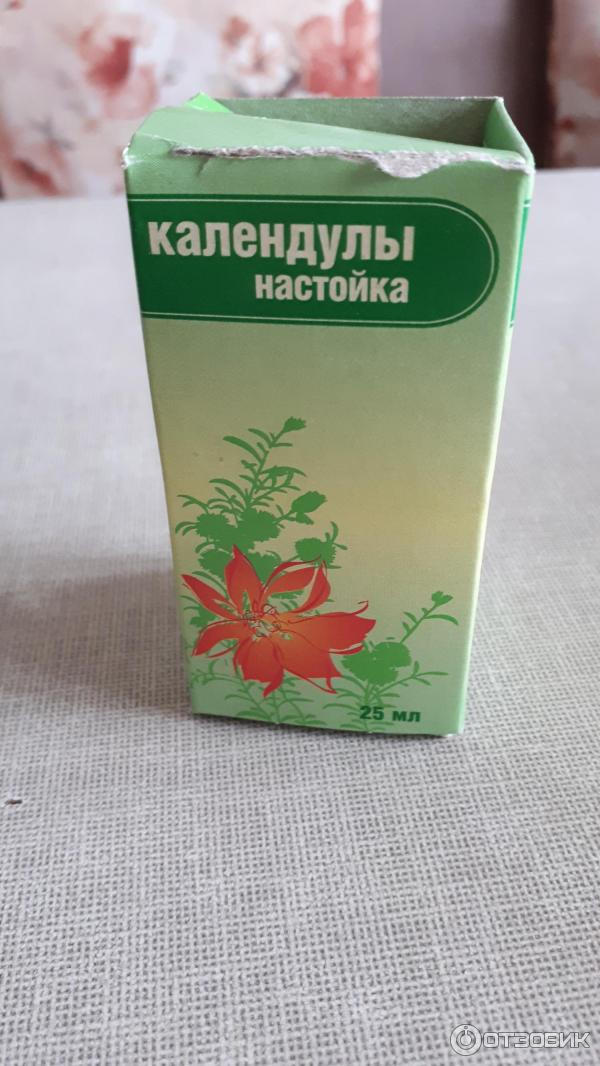 Настойка календулы: лечебные свойства, как принимать, рецепт   здоровье и красота