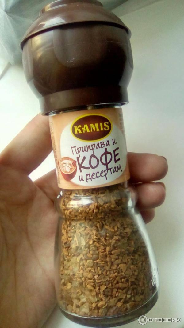 Эксперимент: сможет ли мельничка для специй смолоть кофе? от эксперта