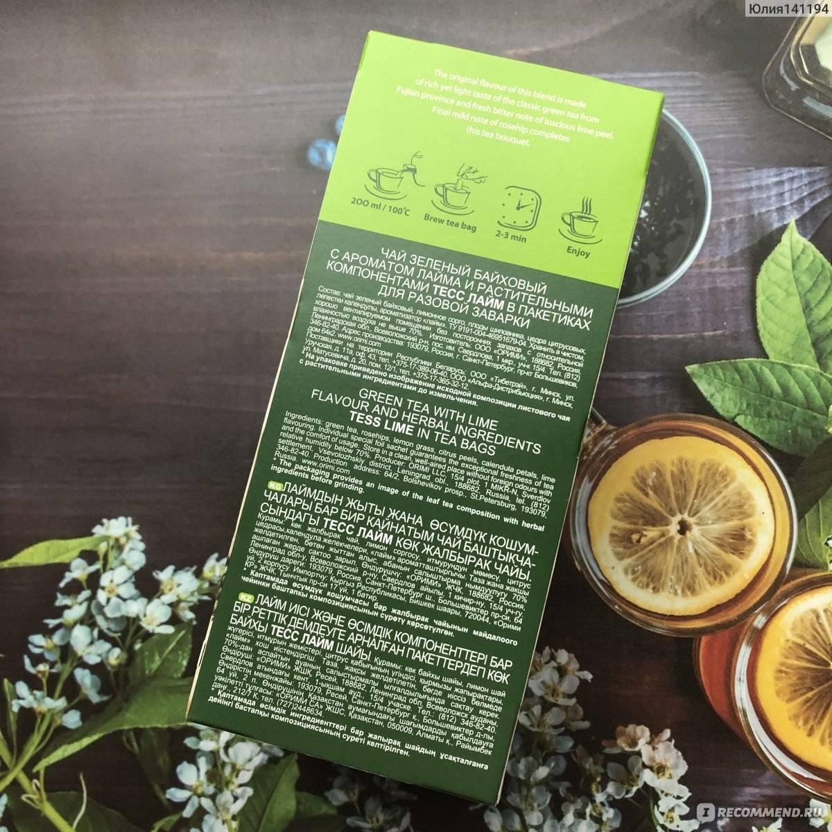 Приготовление чая с лаймом и его полезные свойства