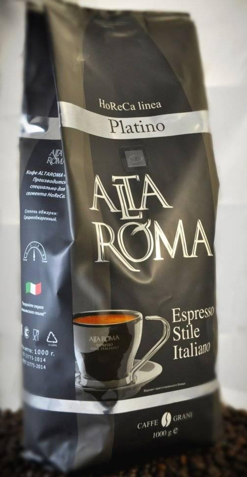 Кофе alta roma (альта рома) - бренд, ассортимент, цены, отзывы