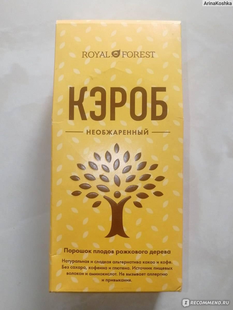 Сироп рожкового дерева: полезные свойства и противопоказания, инструкция по применению кэроба, как принимать детям, для иммунитета, похудения