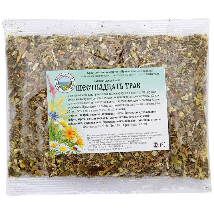 Чай монастырский отца георгия: польза лекарственных трав