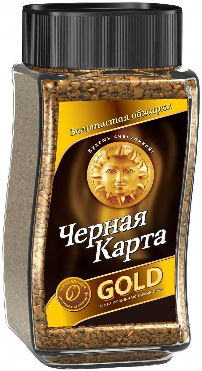 Топ-12 баночек лучшего растворимого кофе — рейтинг 2020 года