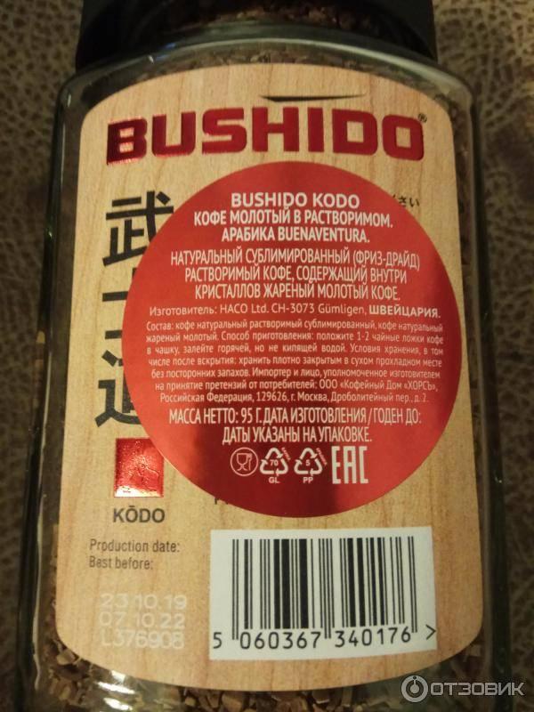 Кофе бушидо (bushido): полный ассортимент, отзывы
