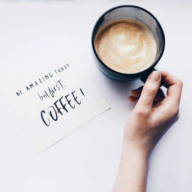 Цитаты про кофе