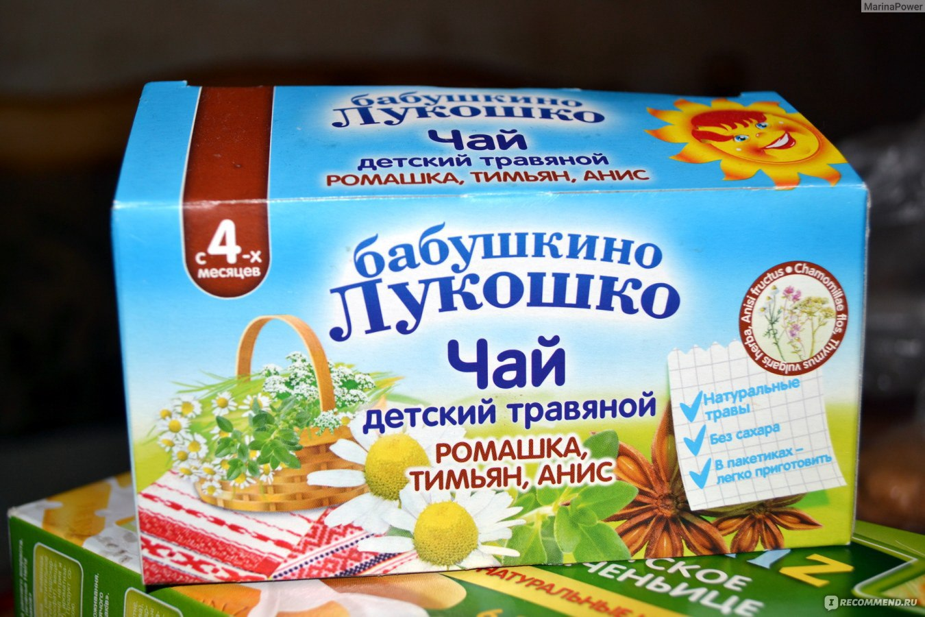 Чай бабушкино лукошко для детей и кормящих мам: отзывы, ассортимент детского чая с ромашкой