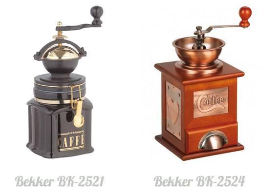 Кофемолка для дома: обзор качественных электрических измельчителей зёрен   топ-10 лучших: рейтинг +отзывы