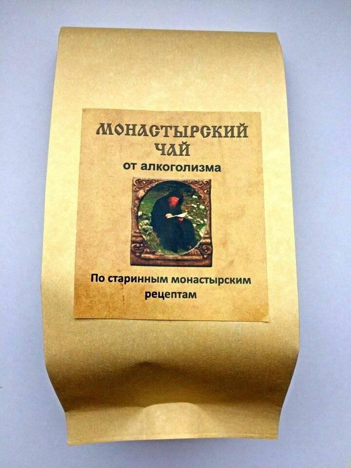 Монастырский чай от алкогольной зависимости