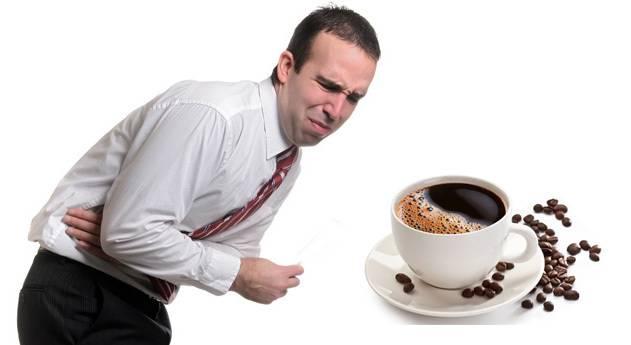 Может ли кофе вызвать расстройство желудка?