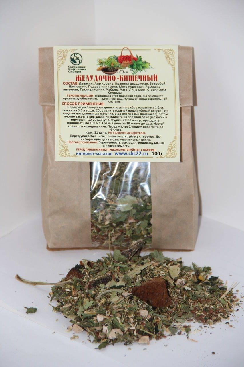 Монастырский желудочный чай: состав, рецепт, цена и отзывы