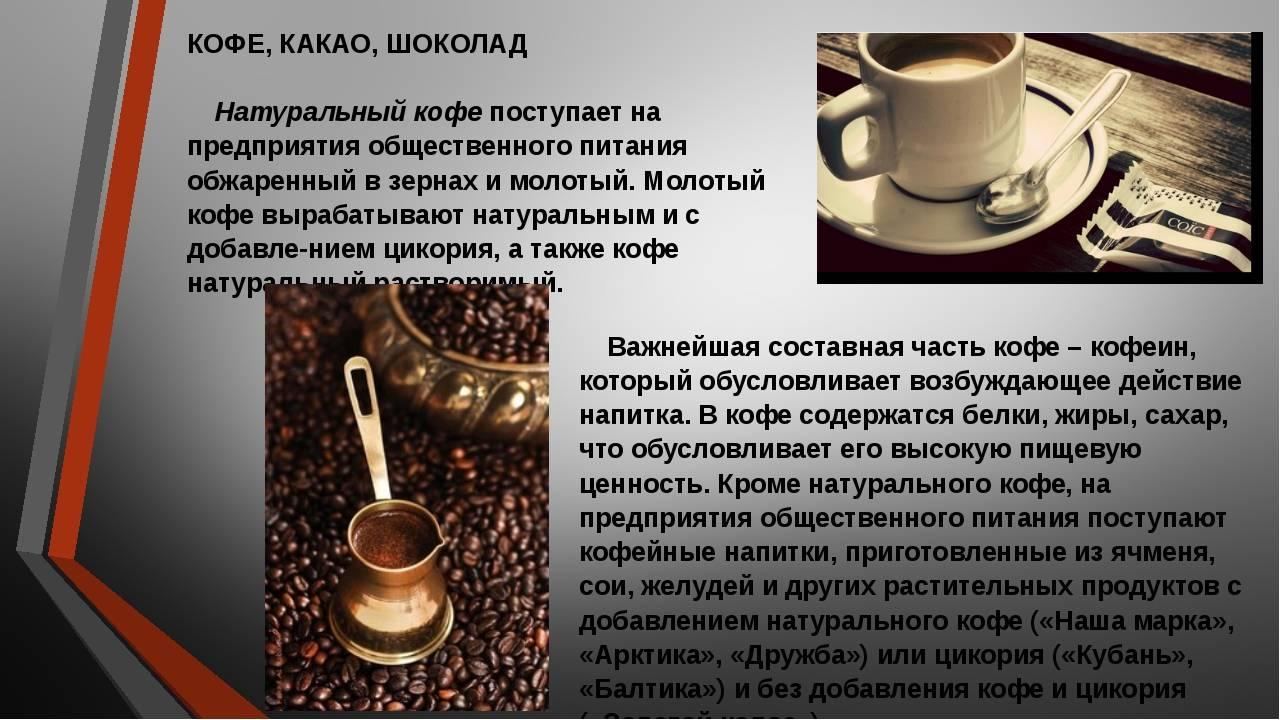 Темпер » энциклопедия кофе кофепедия