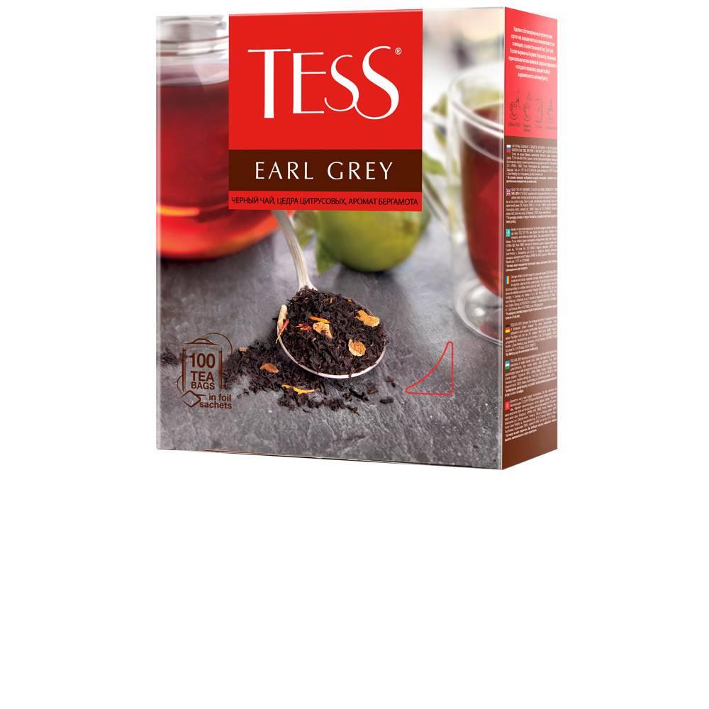 Зеленый чай эрл грей с бергамотом