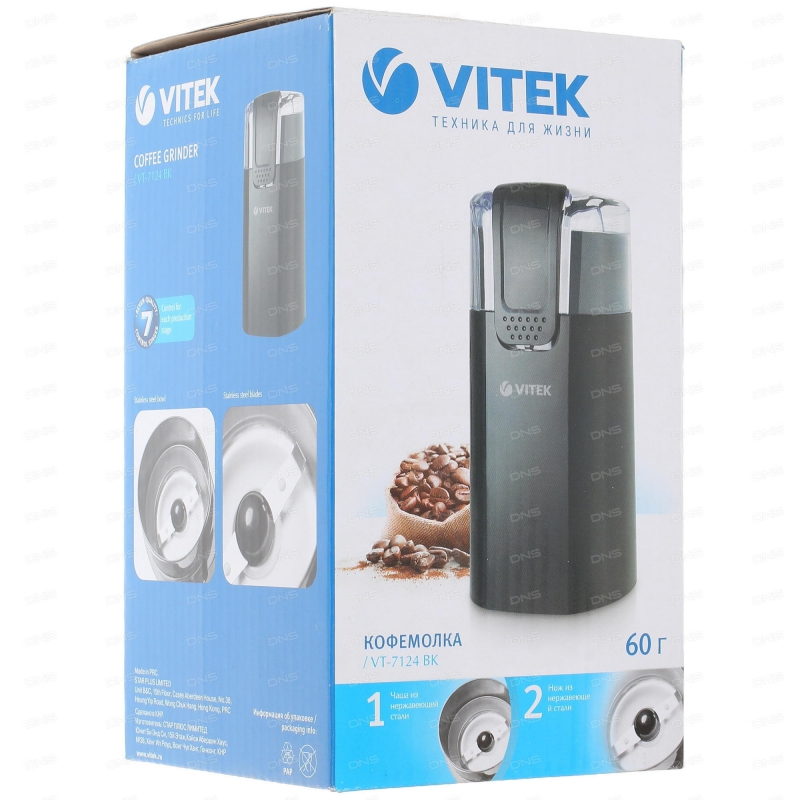 Vitek vt-7125 отзывы покупателей и специалистов на отзовик