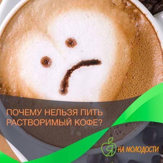 Что будет если пить много кофе - последствия
