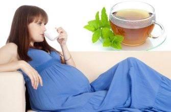 Можно ли беременным кофе на ранних сроках – вред и польза