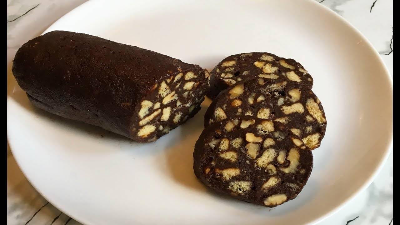 Пошаговые рецепты вкусной шоколадной колбасы из печенья: как готовить домашнюю шоколадную колбасу с печеньем и без, со сгущенкой, с какао, с шоколадом и другими ингредиентами