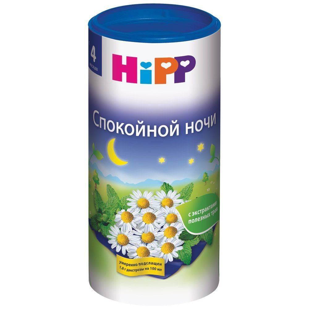 Чай hipp фенхель (с 1 месяца) - «полезный»