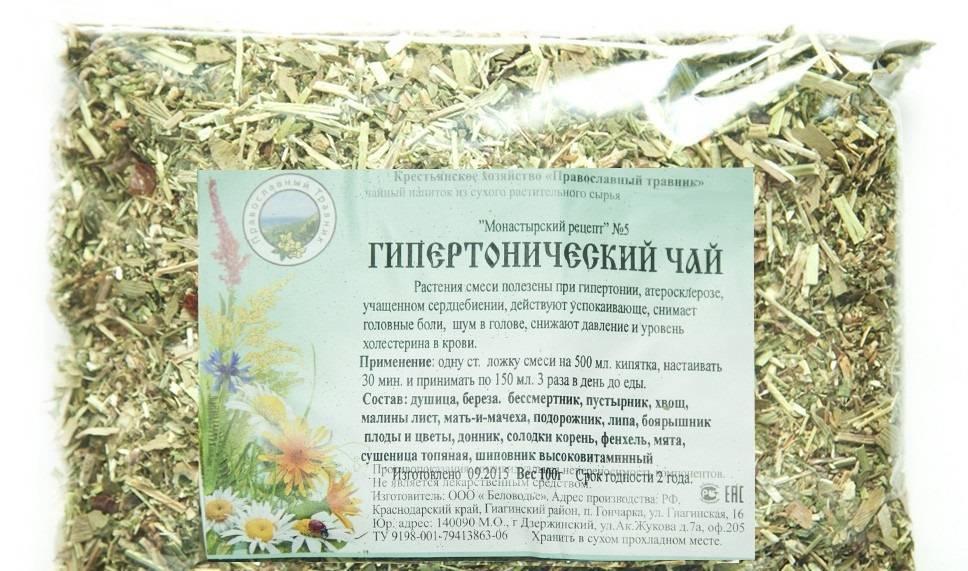 Монастырский чай - правда о свойствах и применении