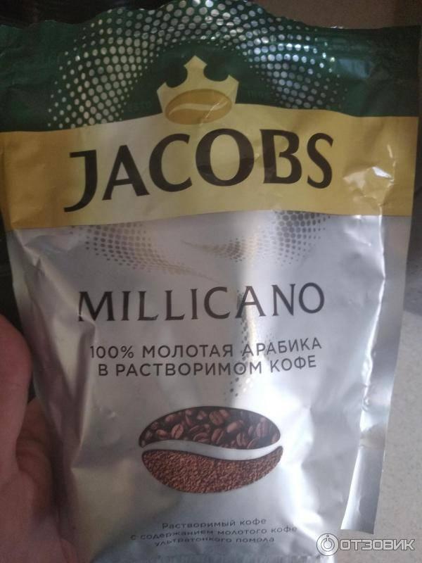 ☕какой растворимый кофе лучше – рейтинг самого вкусного и ароматного кофе