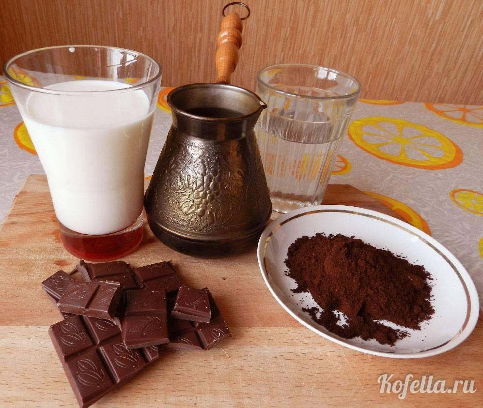 Кофе и шоколад: рецепты шоколадного кофе + отзывы