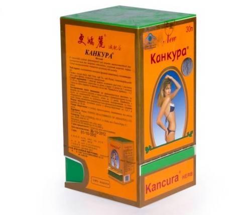 «канкура» – чай для похудения: где купить и цена, инструкция по применению и состав, польза и вред, отзывы худеющих и врачей