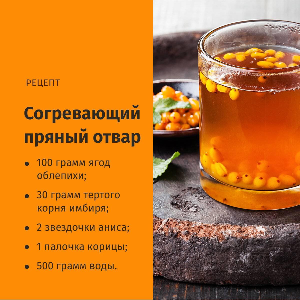 Облепиховый чай: рецепт как в шоколаднице