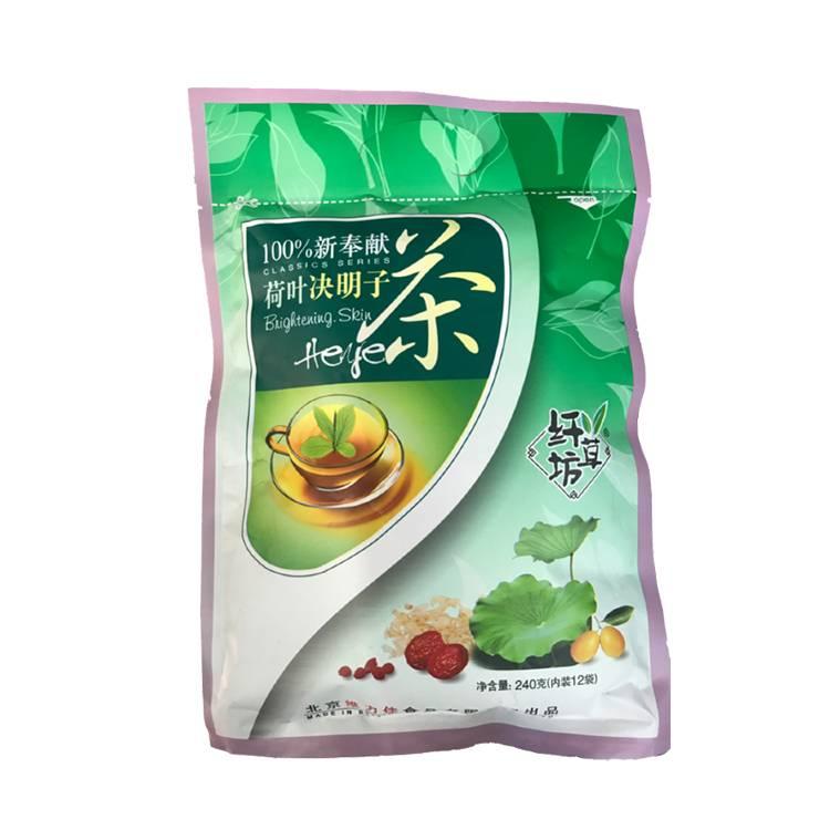Чай лотос: тонкий аромат и сладкое послевкусие