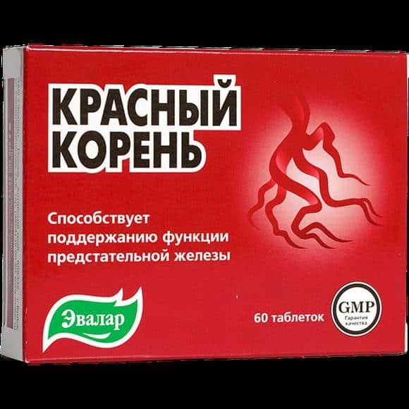 Красный корень лечебные свойства для мужчин народные средства