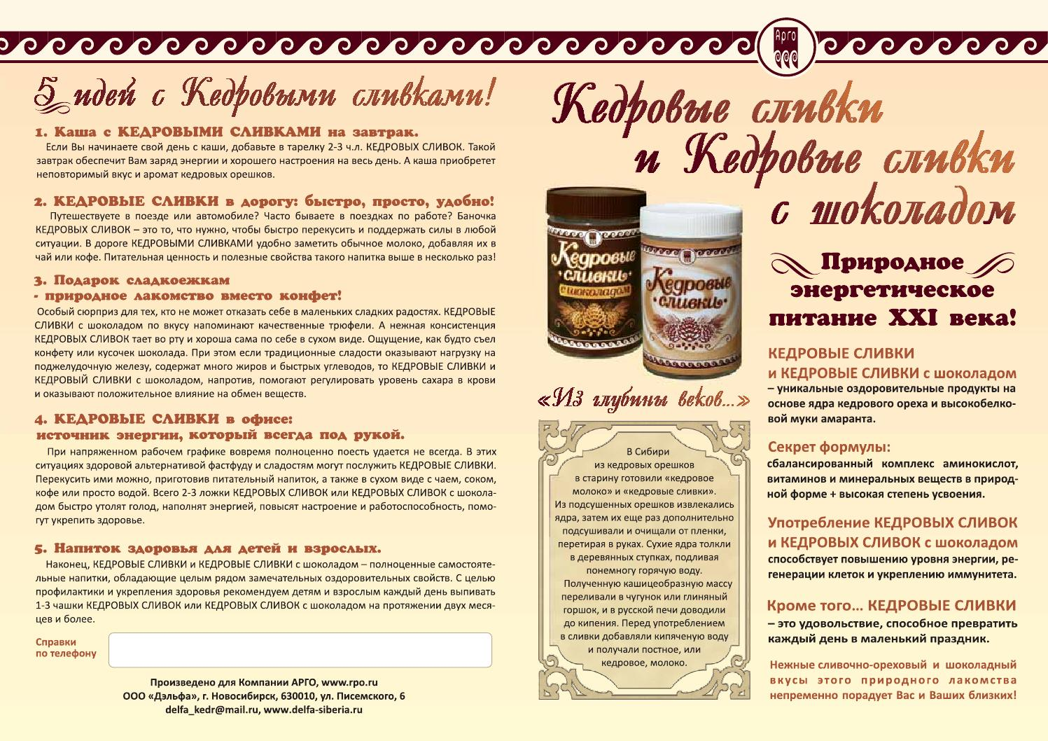 Как варить кофе в турке с молоком: вкусные рецепты для дома