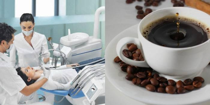 Желтеют ли зубы от кофе? от кофе трудно уснуть?
