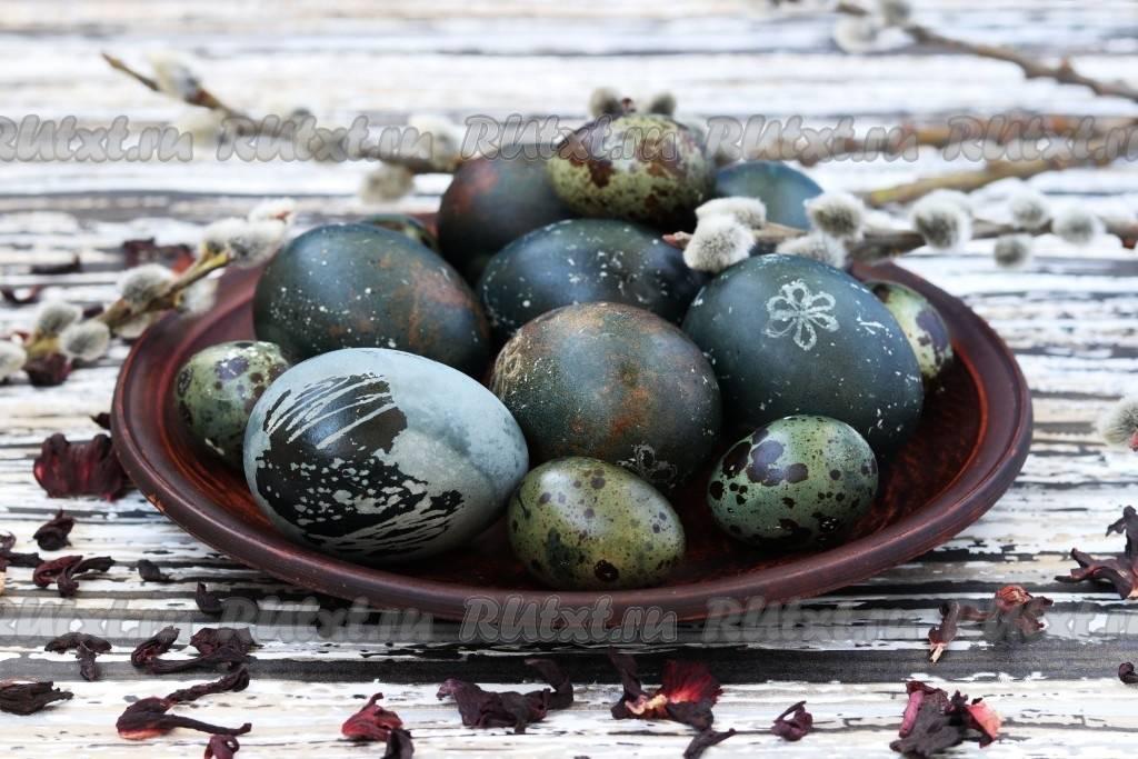 Как необычно покрасить яйца на пасху: 14 простых и красивых вариантов