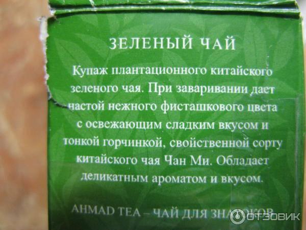 Как правильно заваривать листовой и гранулированный чай