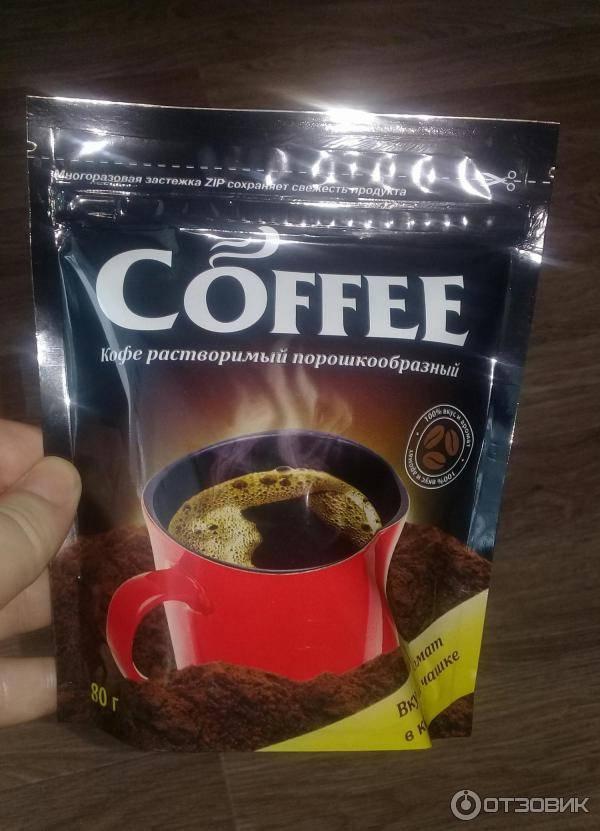 Сублимированный кофе - что это значит: топ 3 марок растворимого кофе