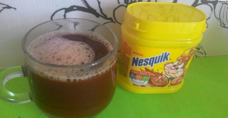 Можно ли пить какао несквик при похудении. полезен ли какао несквик. противопоказания и вред