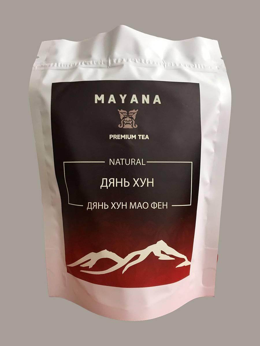 Чай красный дянь хун небесный аромат 120г - чай фасованный