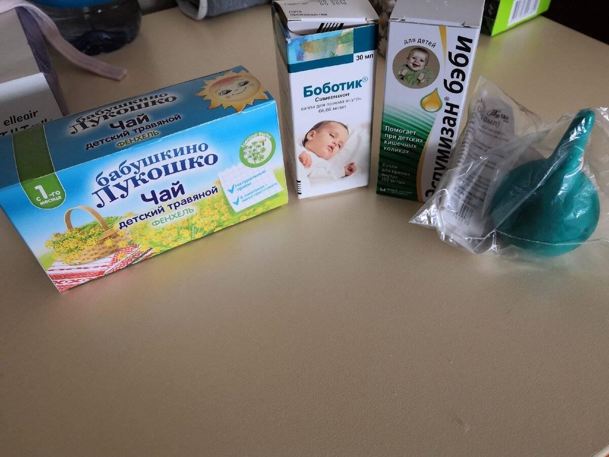 Полезные свойства фенхеля. как его заваривать и давать новорожденным?