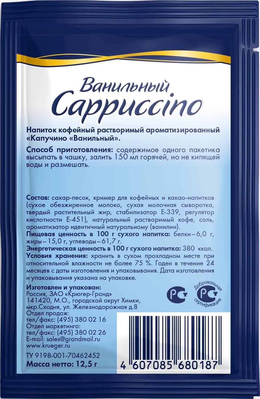 Вспениватель для молока ikea за 99 руб. может ли сделать пенку для капучино как в кофейне? эксперимент от эксперта