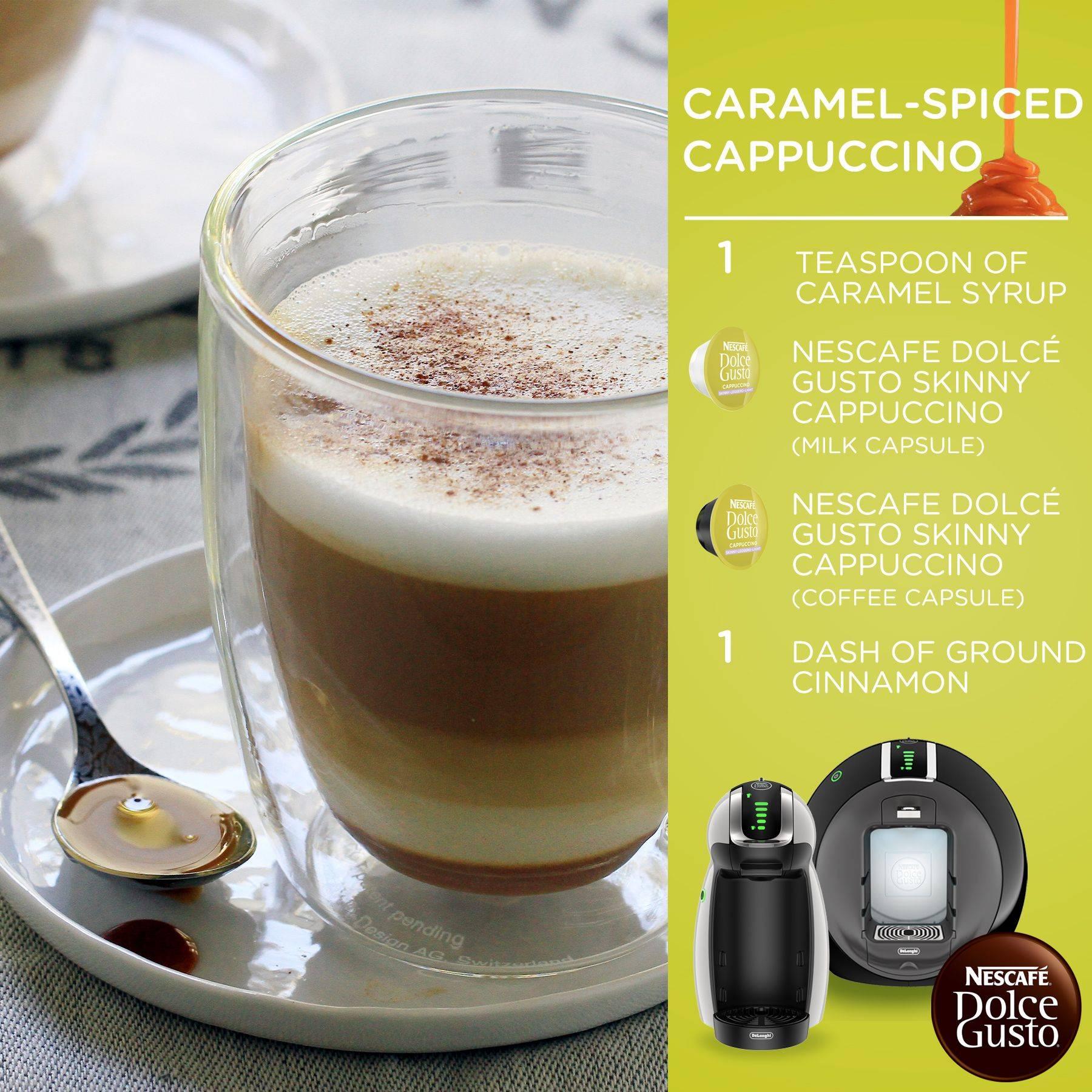 Как приготовить кофе капучино в домашних условиях