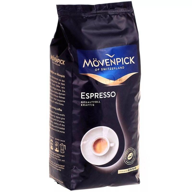 Кофе в зернах movenpick cafe crema 1 кг — цена, купить в москве